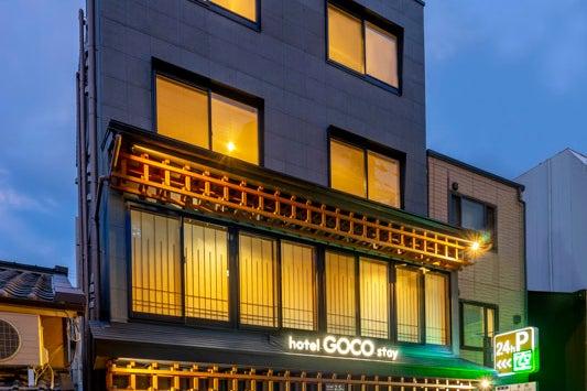 四条河原町すぐ全16室ホテル一棟貸し切りプラン(屋上もあり) の写真