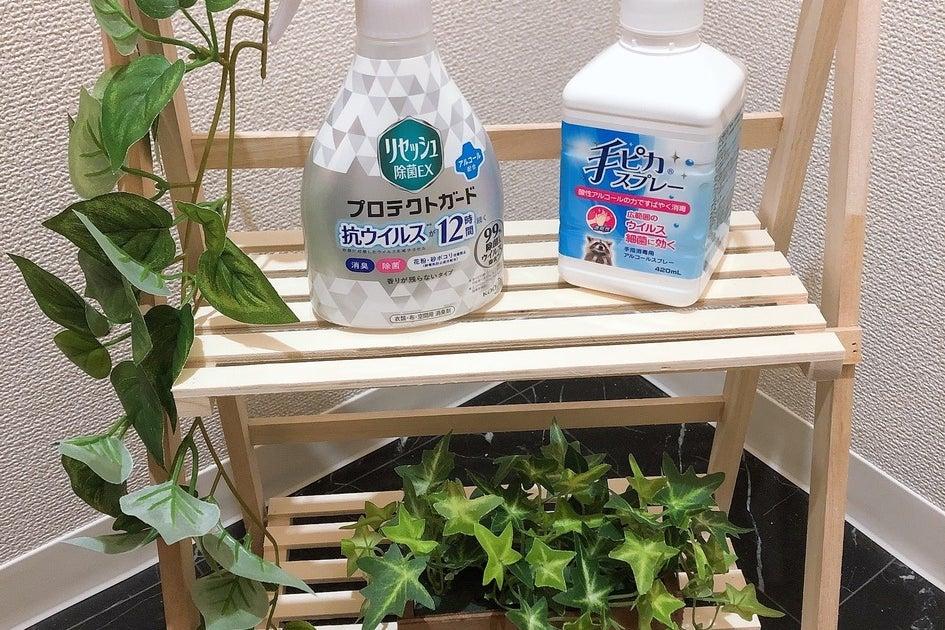 【SMILE+姉妹店 sunsun】OPENセール中!!三宮駅徒歩6分。消毒液あり!  の写真