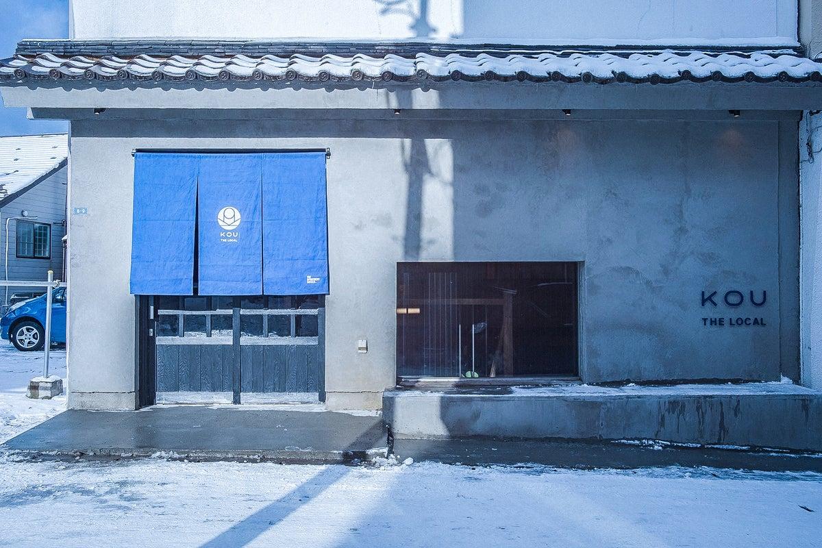 【KOU小樽花園】まるごと貸切の一軒家!Wi-Fi・プロジェクター完備!ママ友会、パーティー、会議利用にもおすすめ! の写真