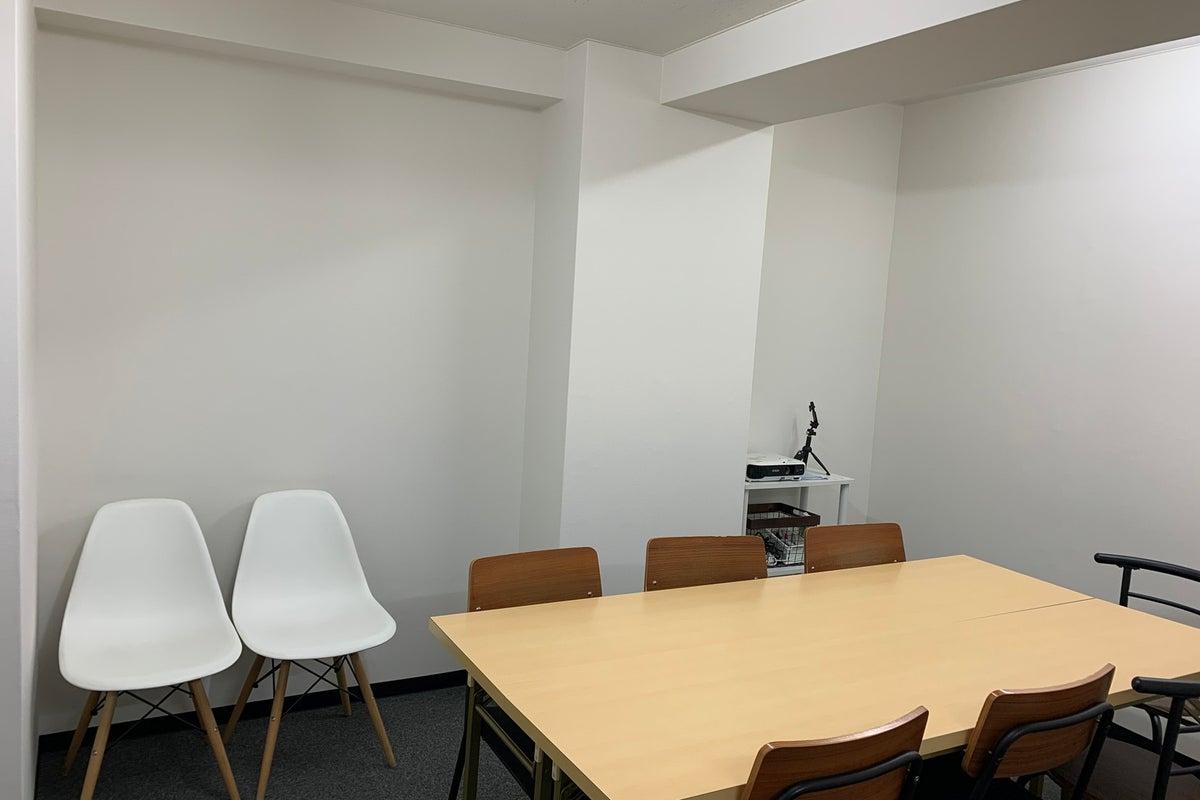 <スクエア会議室>リモートワーク・テレワークにも最適!五反田駅3分・WIFI無料・完全個室・リピート率90%以上♪ の写真