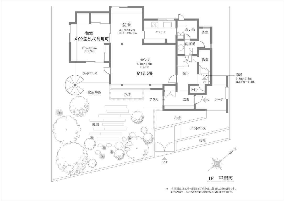 世田谷区 喜多見駅徒歩7分 自然光が入りお庭が見えるリビング&ダイニング キッチン付きのアンティークな空間 1F の写真