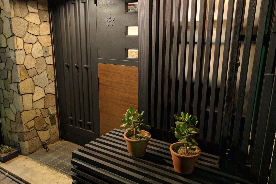 新宿 四谷 飲食店の雰囲気そのまま 和風レンタルスペース。各種パーティー、イベント、撮影等に最適です。 の写真
