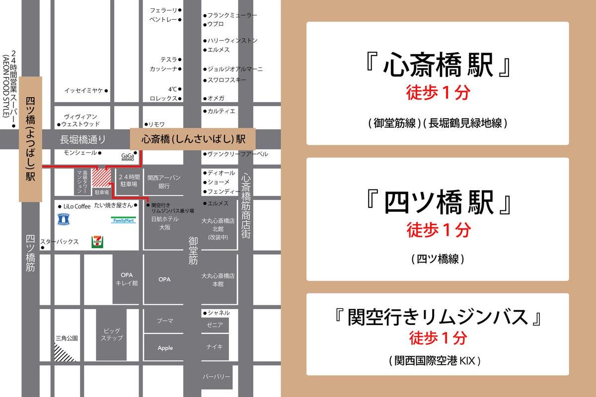 【Shinsaibashi Event Space】広いスペースでパーティー・イベント・女子会・新年会・歓送迎会 の写真