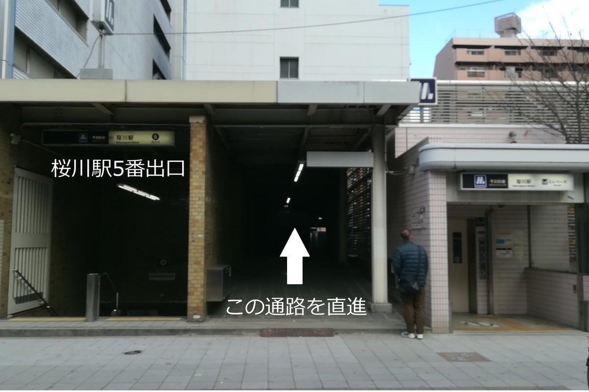 😸難波・桜川😸広々ダブルベッド&ソファーでまったり空間✨カップルにおススメ!桜川駅徒歩1分 の写真