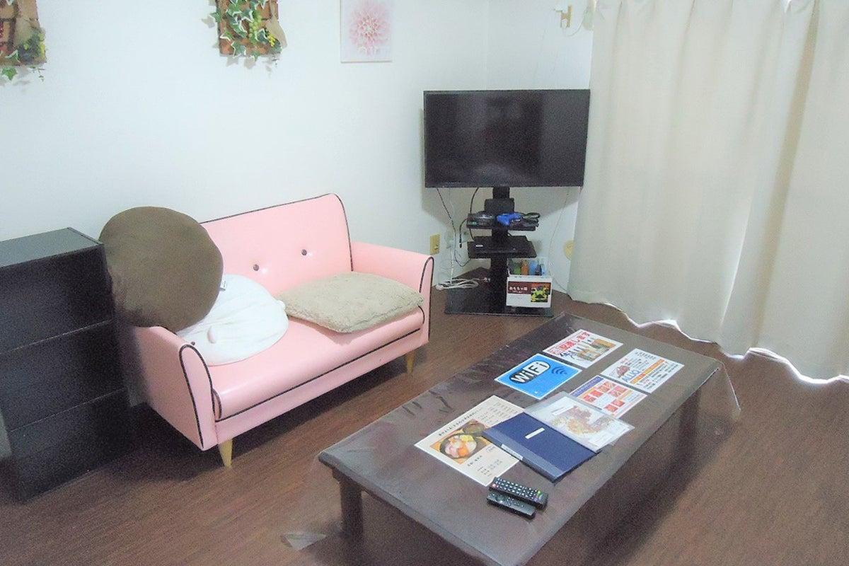 《NEW!》家庭用ゲーム機器・ゲームソフトで遊ぶ の写真