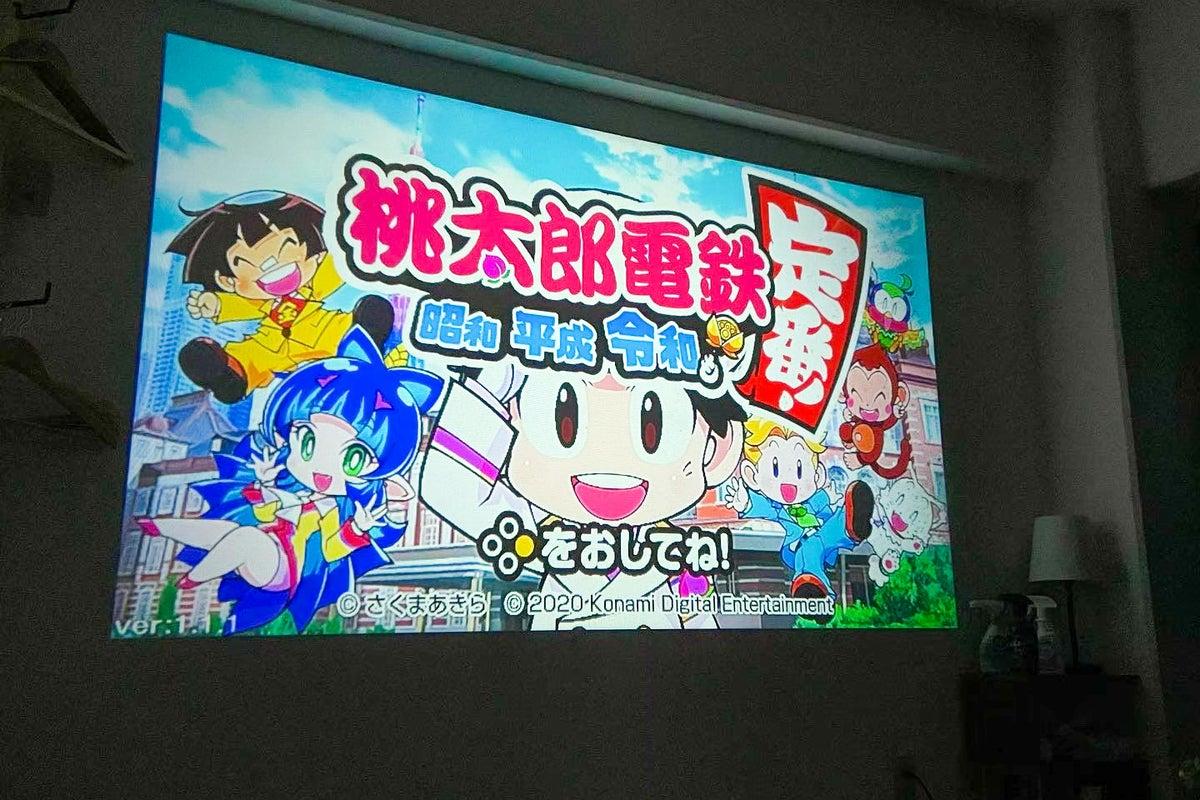01【タスワンなんば】秋割💙大人気ゲーム機器🎮Netflix🔴おうちデート🥰飲み会🍻パーティに🕺💃 の写真