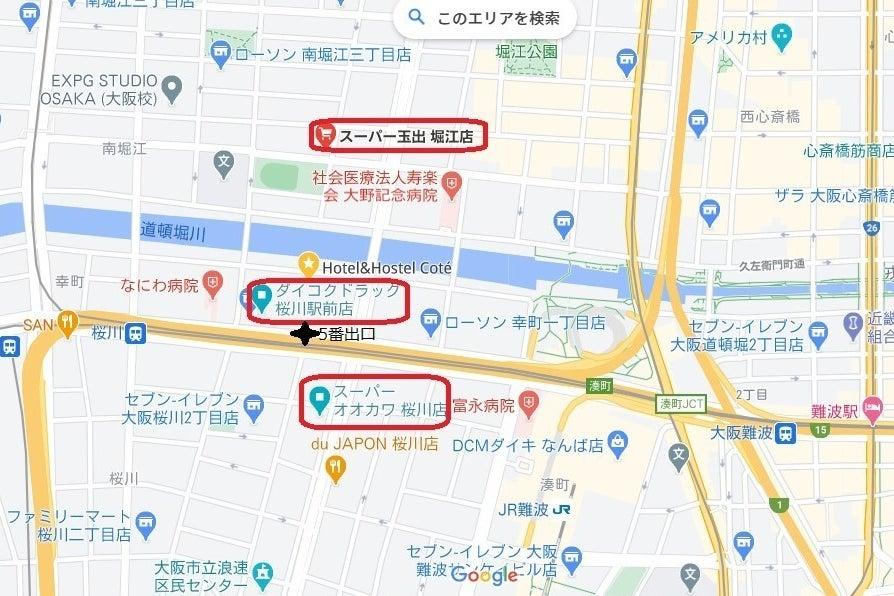 🐤桜川駅ほぼ直結1分🐤テレワーク、会議、動画配信または懇親会に! の写真