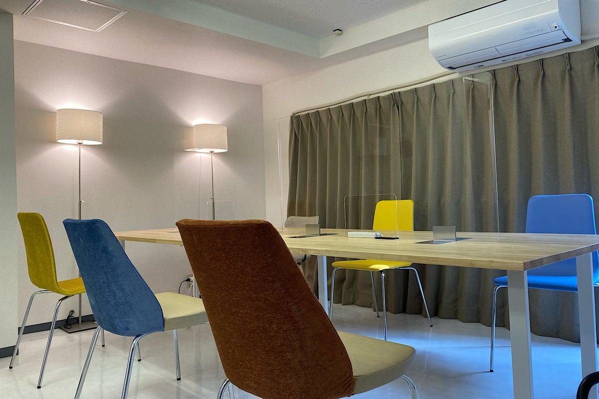 🌸カラフル座席の小さなオフィス in 青梅🌸テレワーク/リモート授業/レッスン/会議/趣味の集まりに最適【今すぐ予約可】 の写真