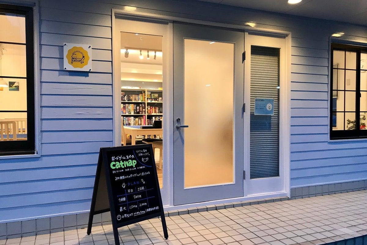 【catnap】和歌山駅近くのボードゲームも遊べるスペース/懇親会などのイベントに の写真