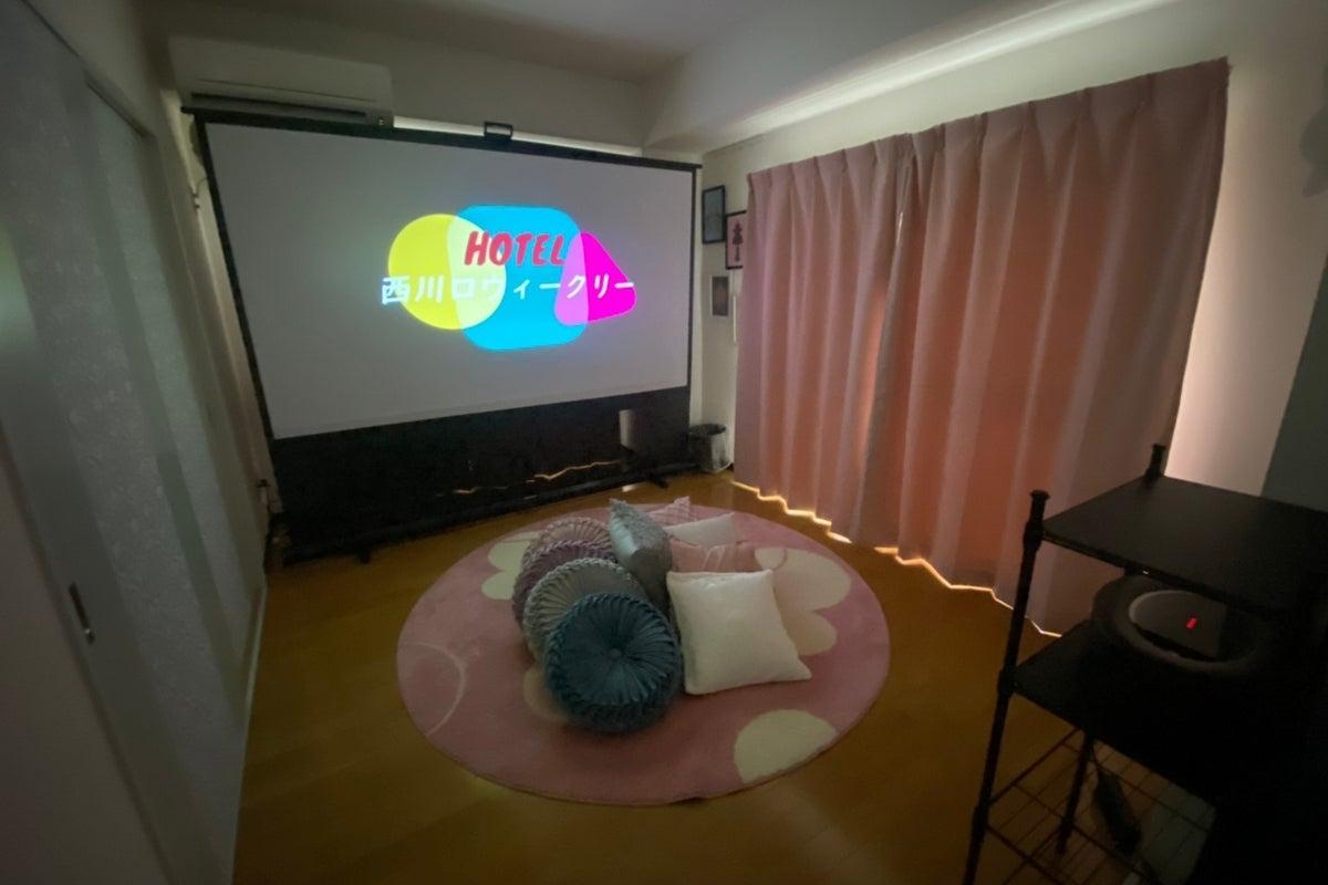 【西川口徒歩2分・毎回清掃】🎥ROOM902/プロジェクター設置/キッチン付/和室有/2DK/女子会/お家デート/パーティー の写真