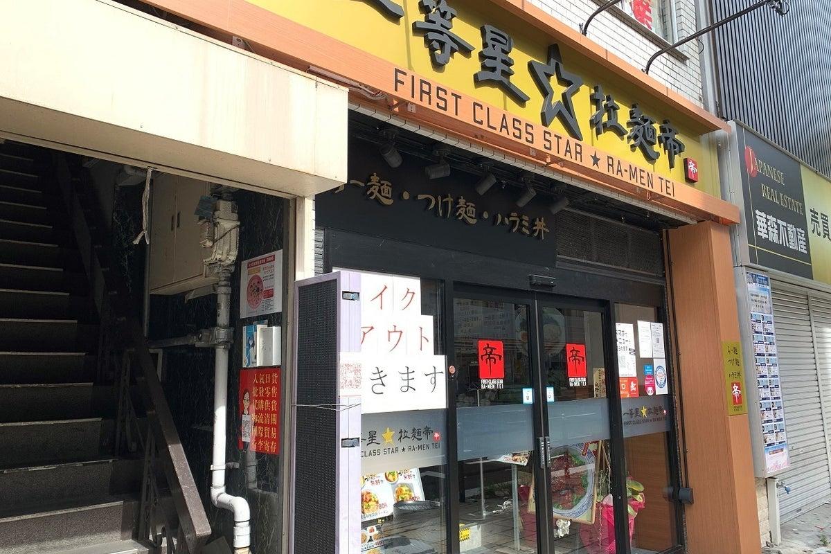 日本橋駅徒歩1分の利便性。定員6名、低価格&完全個室のレンタルスペース。ビジネスはもちろんプライベート空間としても活用可能。 の写真
