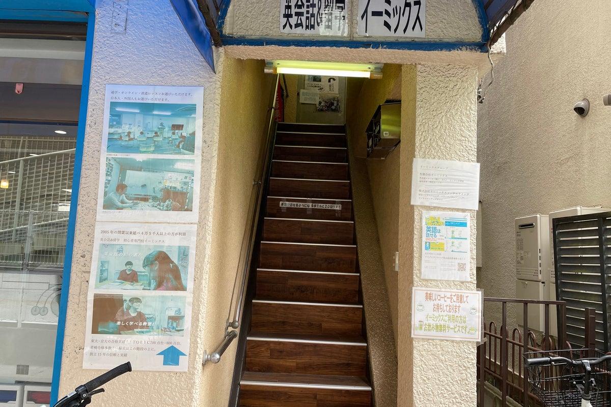 本八幡駅から徒歩2分のパーティールーム・イベントスペース。 の写真