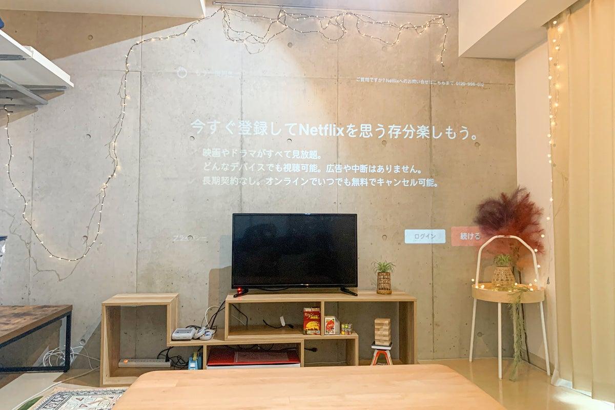 koburi HOUSE2【ゴミ捨無料】 BEST HOST 2020受賞🏆毎日清掃🧹除菌清潔/プロジェクター/キッチン可 の写真