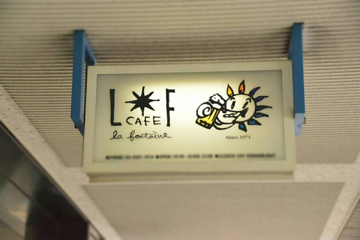 【虎ノ門駅徒歩3分】開放感のあるオープンテラス付きカフェ!大画面プロジェクターも完備! の写真
