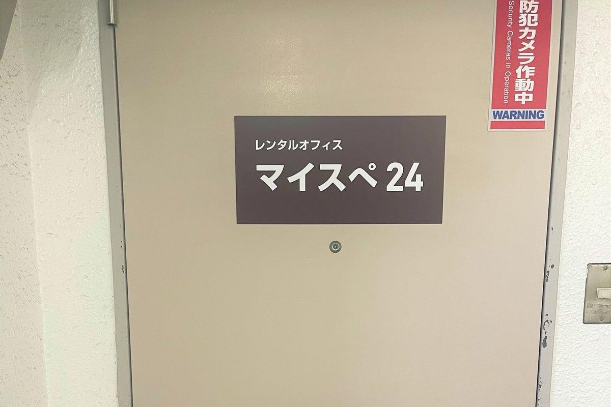 【マイスぺ24元町スペース】NEW 貸会議室12名★JR神戸線元町駅3分★WiFi・プロジェクター無料 の写真