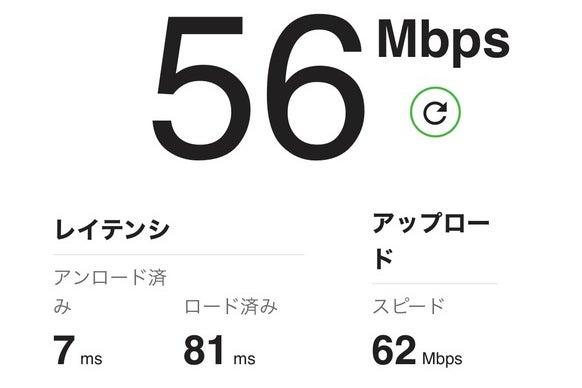 川崎駅徒歩4分Open割✨カップル割 💑ゴミ捨て可!! 毎日除菌✨Wi-Fi✨大画面シアターNetFlixアマプラ の写真
