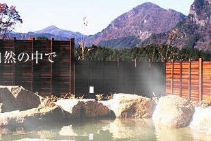 一度は見たい日本の絶景地 近くの施設 の写真