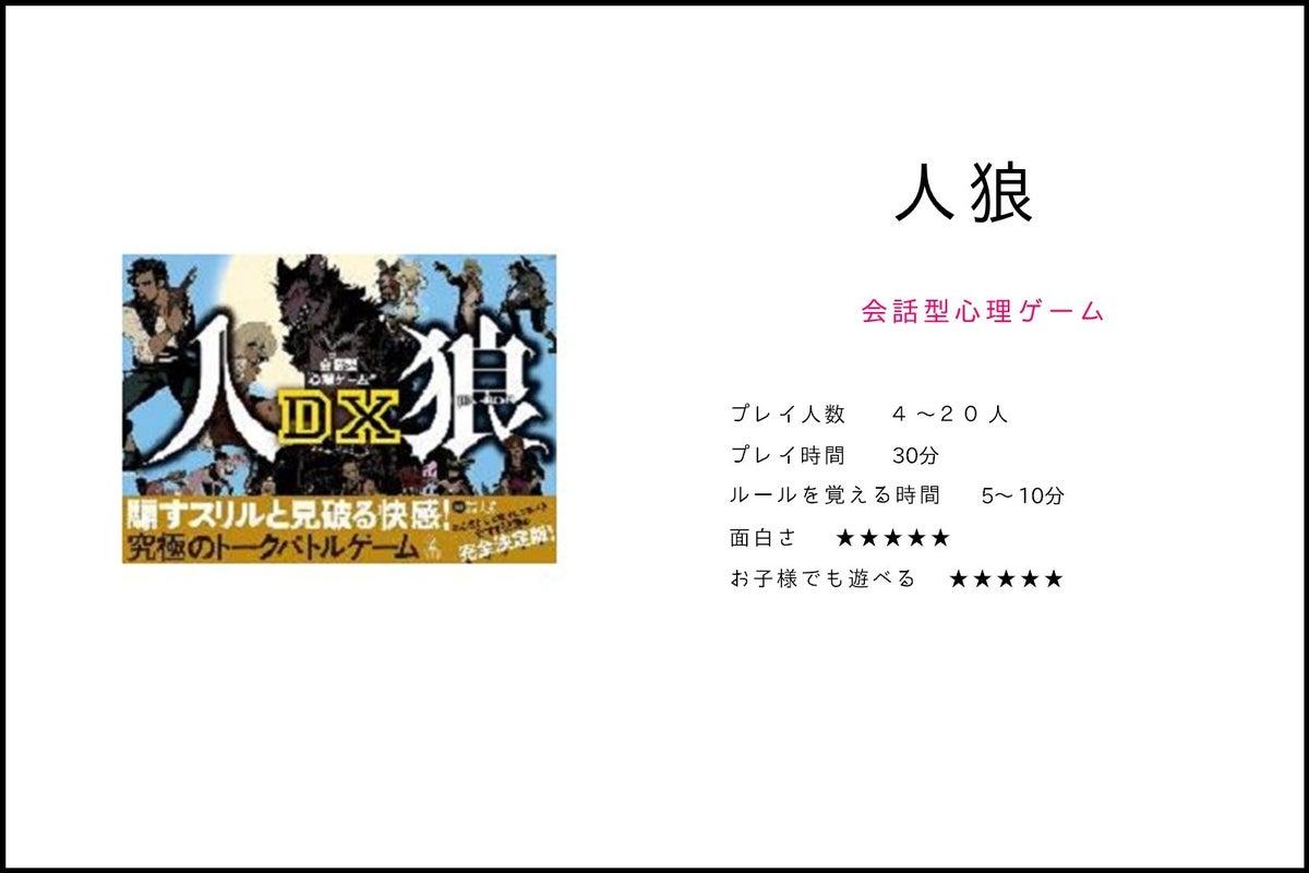 336【シェアスペrelief松山】🎇夏割🌅当日最大30%OFF✨駅2分✨最大15名✨女子会・デート・撮影に! の写真