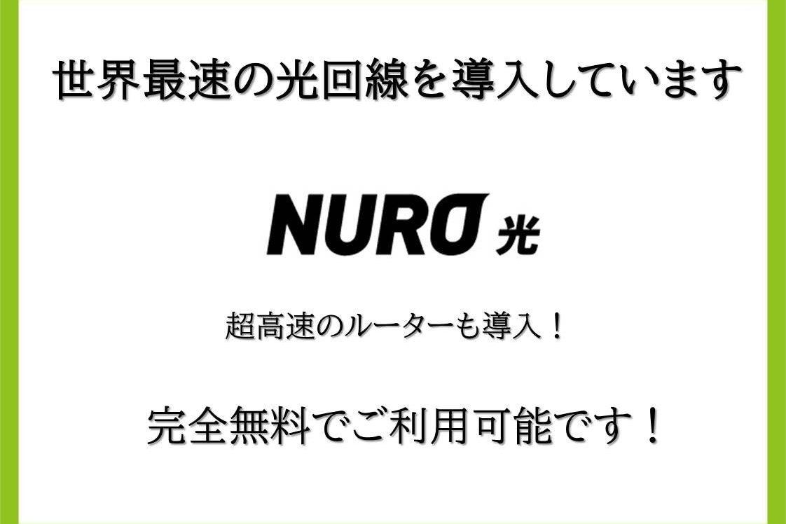 218_グリーンウッドすすきの🌱駅徒歩8分😍 40平米❗️ 個室デート😍ボードゲーム🎮Wi-Fi(NURO光)導入!無料 の写真