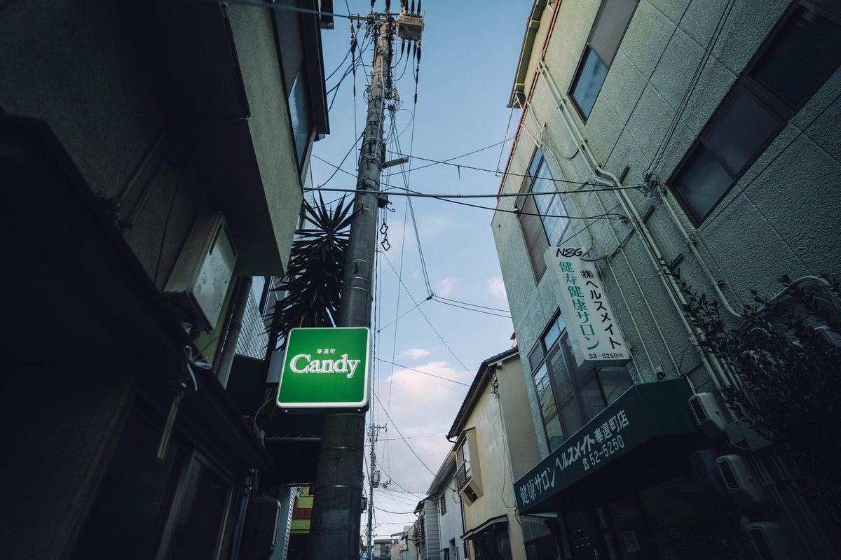 New!!🎉奉還町商店街にある、純喫茶風貸しスペース☕️パーティ、オフィス、イベント利用可能😊【Candy】 の写真