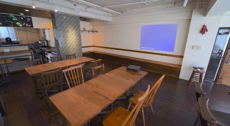 【国分寺駅徒歩2分】Wi-Fi(モバイル)/カジュアルな雰囲気のミーティングに《プロジェクター無料》