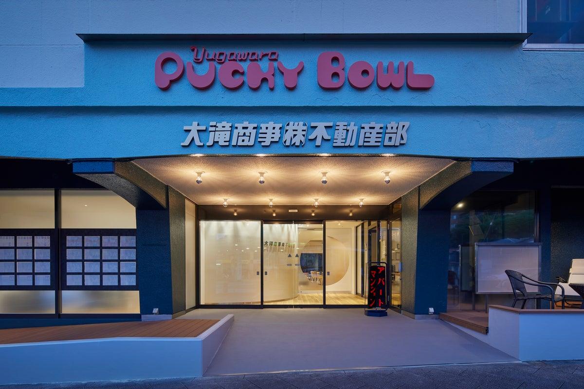 東京から近い昭和なボウリング場です。作られていない昭和な雰囲気が味わえます。 の写真