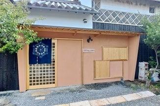 岡山・倉敷の中間地点(中庄駅から車で9分、庭瀬駅から車で12分、倉敷ICから12分)の古民家スペース。駐車スペース有。 の写真