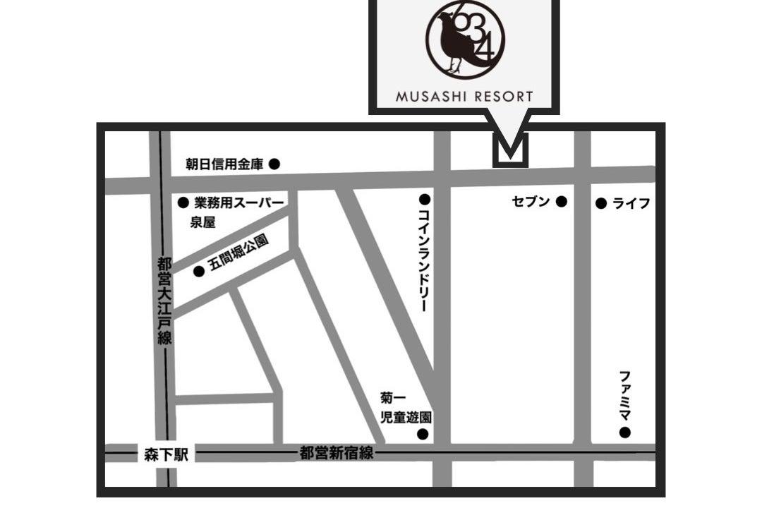★ポーカーテーブル常備★森下駅徒歩4分、新築ビルのパーティールーム の写真