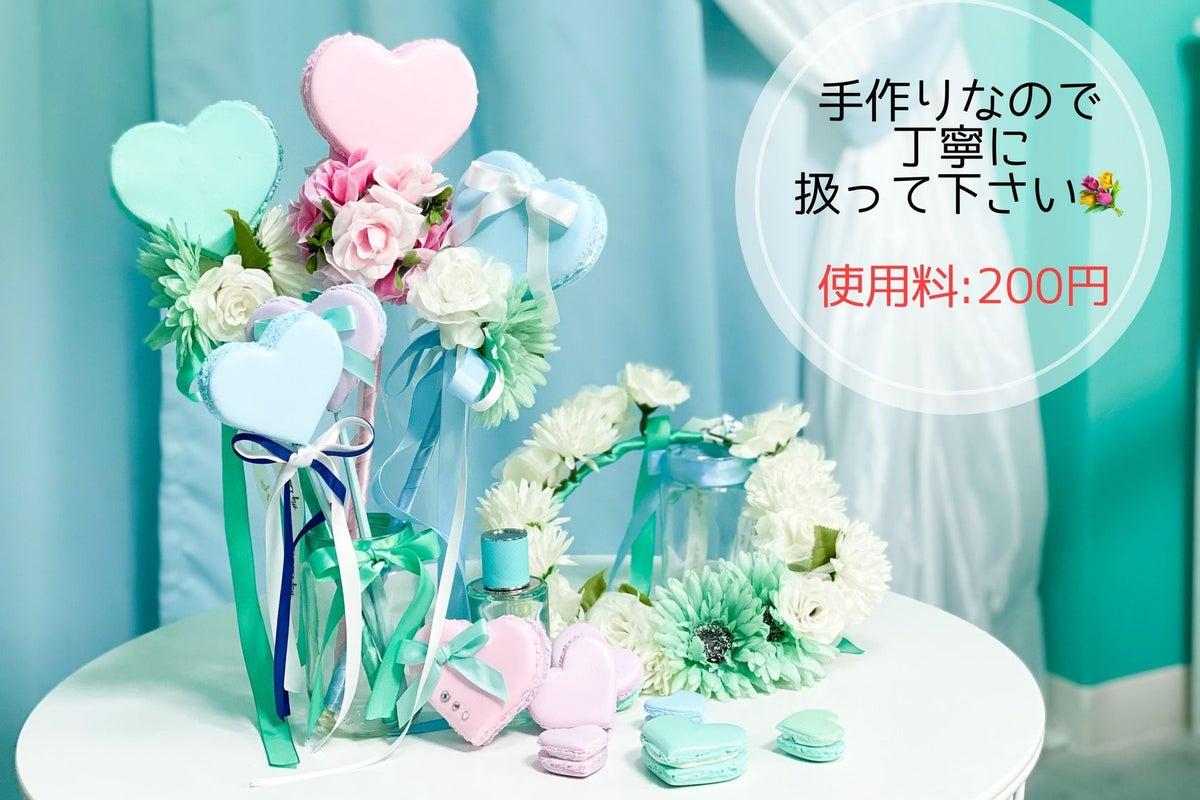 <Heavenly 大須2ティーブルー>◎最大8名◎女子会/撮影/タコパ/パーティー  大須観音駅徒歩3分 の写真