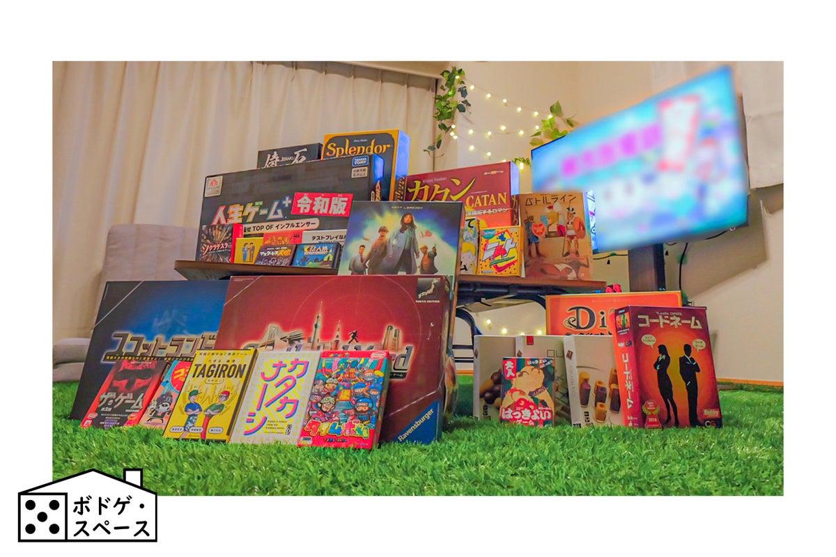 ボードゲーム役40種類🎲SWITCH完備🎮Netflix📺光回線⚡動画向き#ボドゲ秋葉原【秋葉原】24h の写真