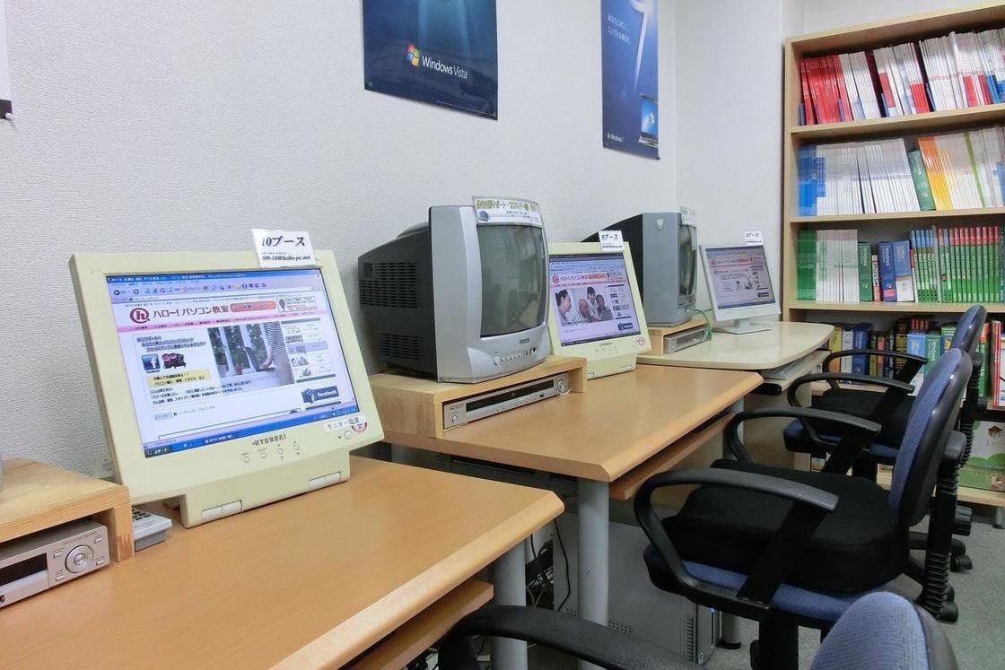 阪神御影駅から徒歩0分★パソコンスクール★セミナー、ミーティング、勉強会や自習、会議に 。イベントや撮影等にもご利用下さい。 の写真
