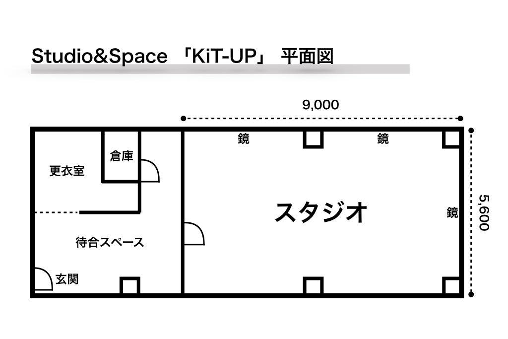 NewOpen!! Studio&space 〜レンタルダンススタジオ〜 の写真
