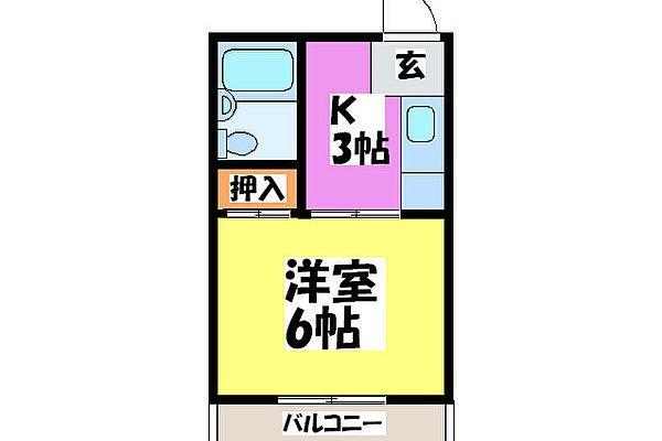 【最低限のアメニティが揃った、リーズナブルでシンプルな部屋】心斎橋・なんばまで2駅の好立地! の写真