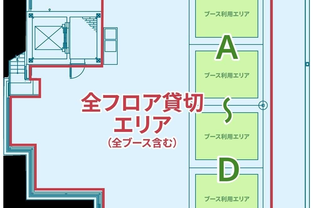 【八王子】屋上多目的レンタルスペース 全フロア貸し切り の写真