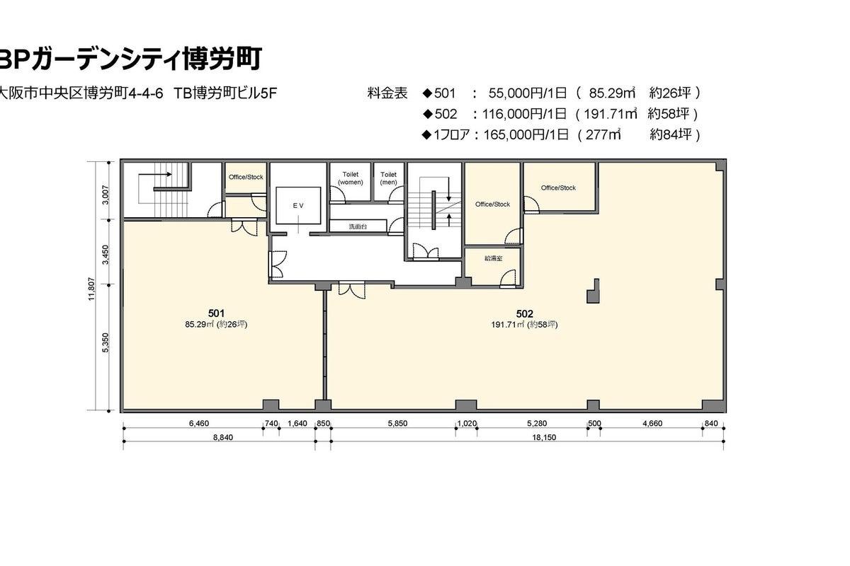【5F-1フロア】「御堂筋」から西に一筋入った、心斎橋駅、本町駅すぐのレンタルスペース。【大阪市中央区】 の写真