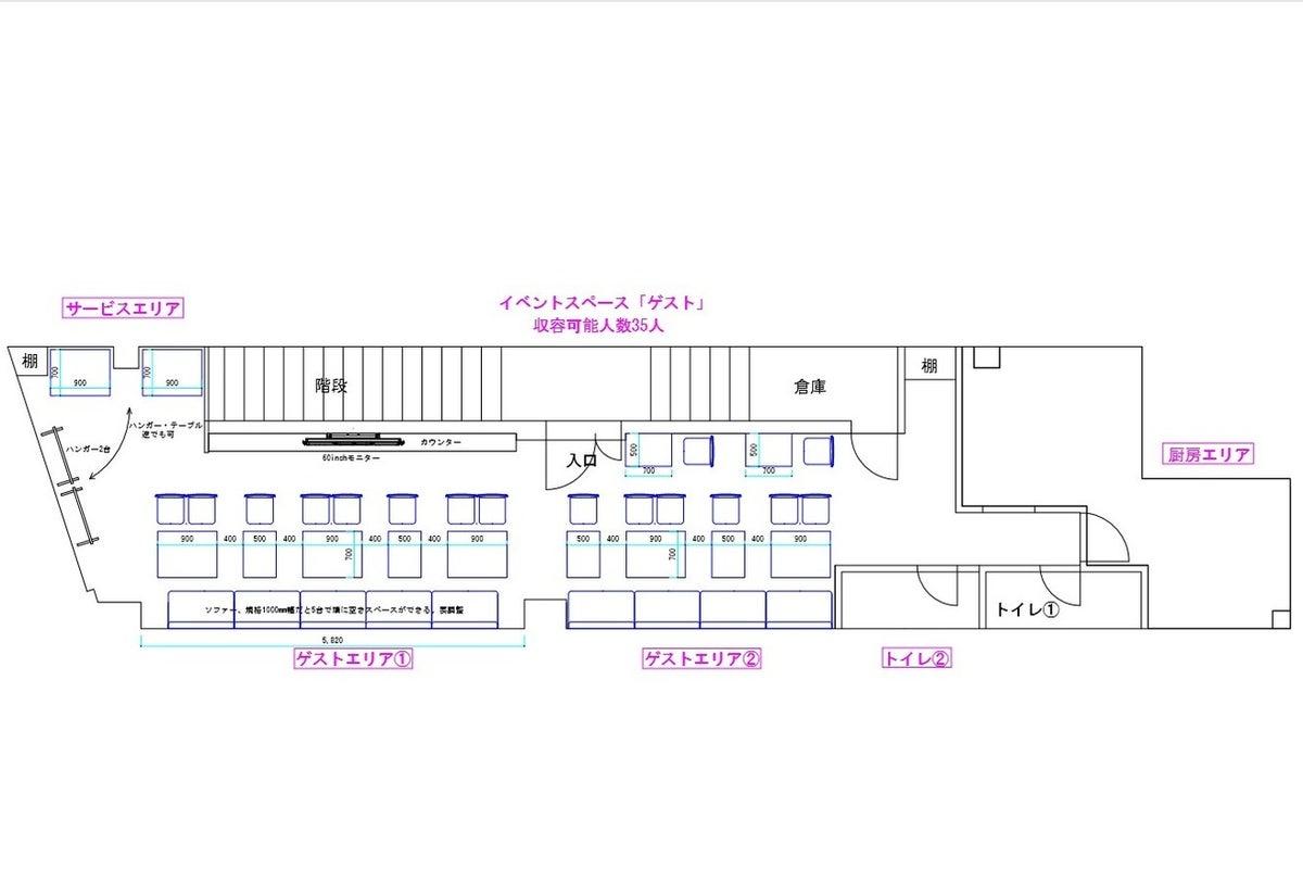 【新規OPEN亀戸4分】イベントスペース/セミナー/会議室/キッチン/60型モニター&音響wifi の写真
