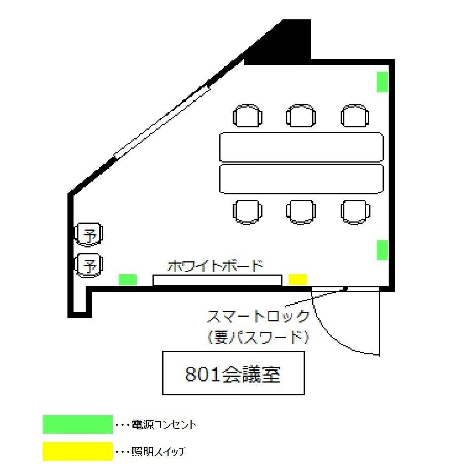 【天神駅徒歩2分】最大8名収容可 全ての備品・Wi-Fiが無料!801会議室 の写真