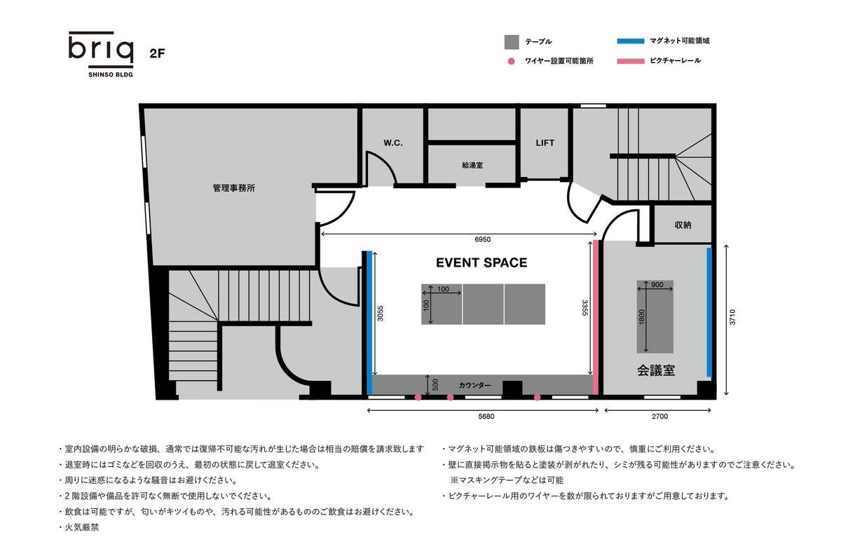 【本町・心斎橋】レトロビルのデザイナーズスペース セミナー/ギャラリー/パーティー/映画鑑賞会など の写真