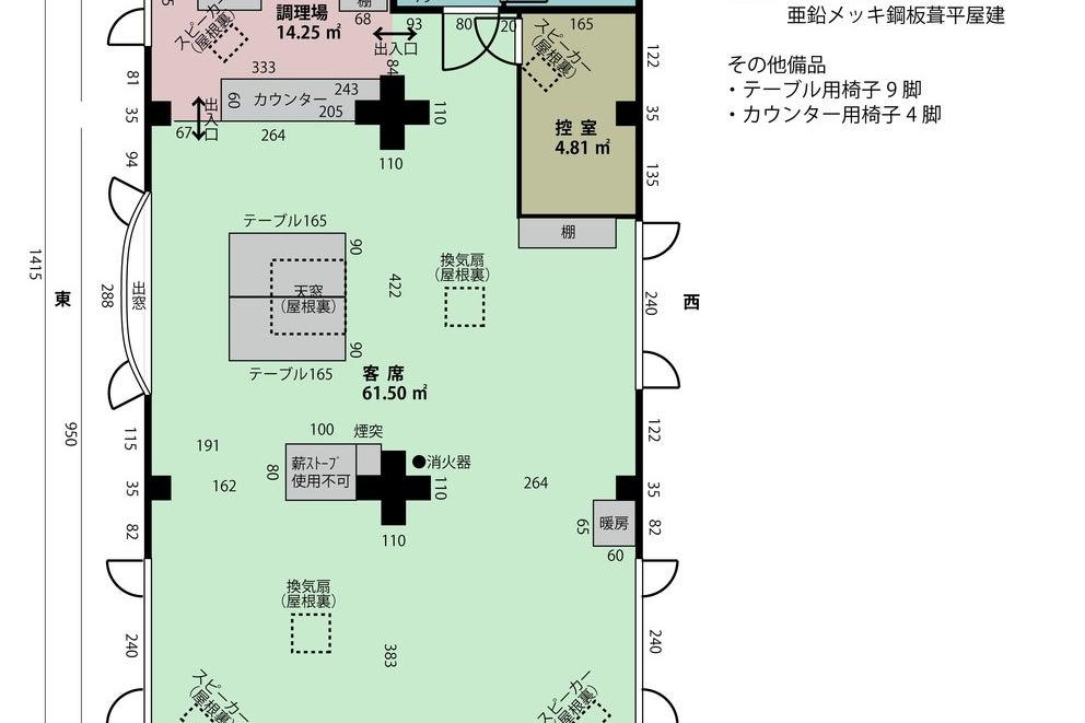 【ダクテンアジト】芝生・キッチン・スピーカー付きログハウス!料理教室・音楽イベント・BBQなどに! の写真