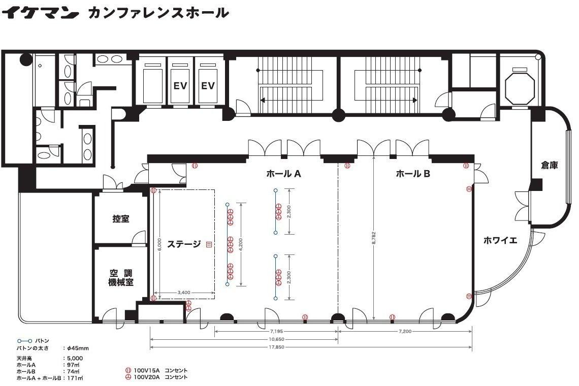 ●駅0分 コンビニ1分 天井高5m 9階眺望良 100インチプロジェクター採用 多目的 平日限定プラン の写真