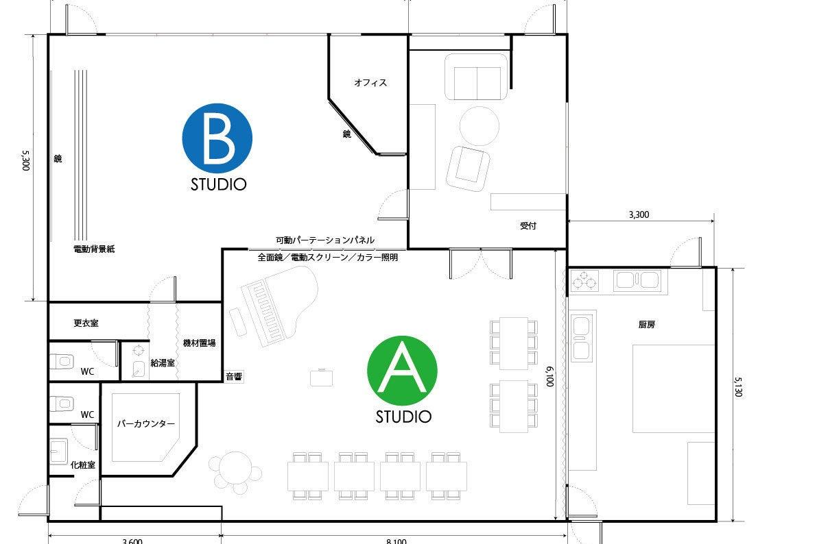 レッスン会場やスチール&動画撮影に最適なBスタジオ!! の写真