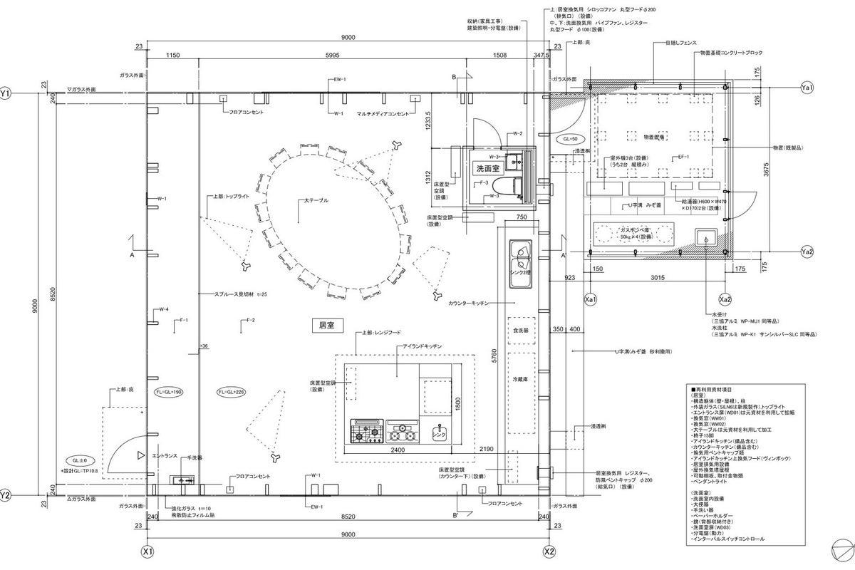 伊東豊雄氏設計のキッチン付きレンタルスペース!陸前高田駅から徒歩5分、近くにスーパー・コンビニも。 の写真