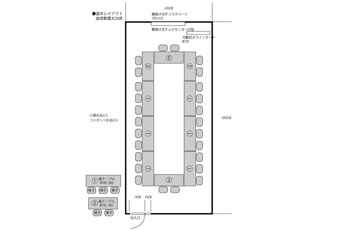 Room1【高崎駅徒歩7分】26席 65型TVモニター|プロジェクター|Wi-Fi|消毒液|非接触式体温計|無料【窓有り】 の写真