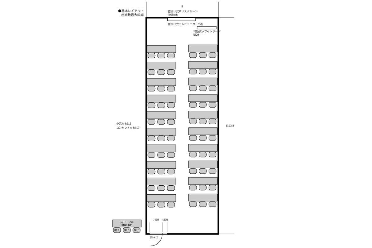 Room2【高崎駅徒歩7分】60席 65型テレビモニター|プロジェクター|Wi-Fi|ホワイトボード|無料 スクール形式専用 の写真