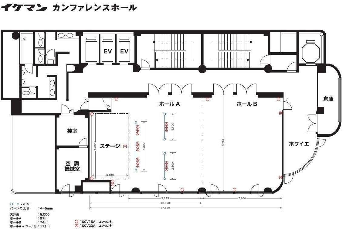 ●駅0分 コンビニ1分 210名 天井高5m 9階眺望良 100インチプロジェクター 土/日/祝日限定プラン の写真
