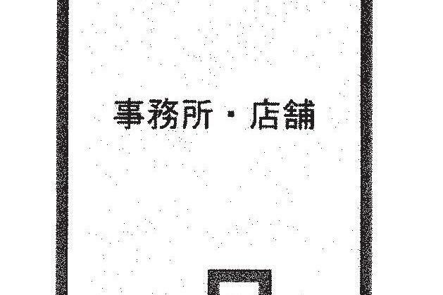 お気軽会議室in758 チサン《ランダム》Wi-Fi NTT光 60inchTV 大型スクリーン+エプソンプロジェクター の写真