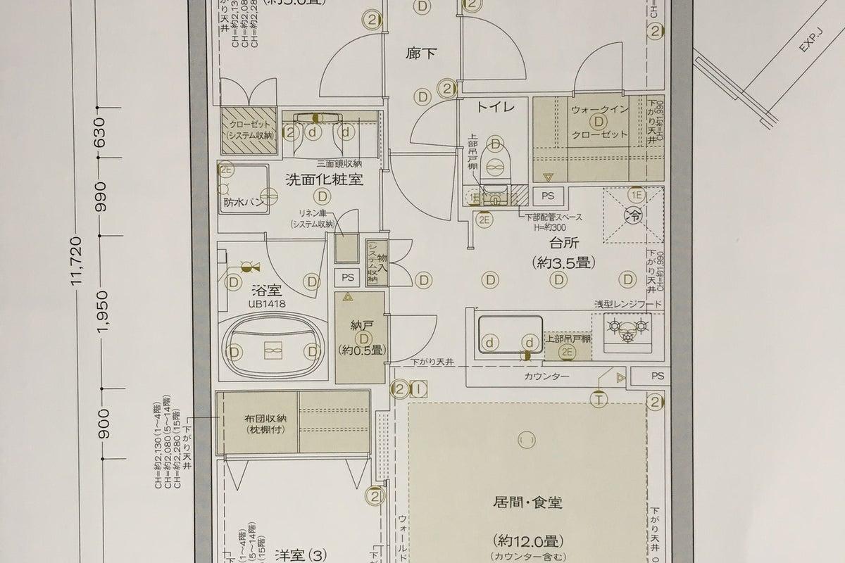 【湘南・藤沢】眺望の良い新築マンション!撮影・女子会などに! の写真