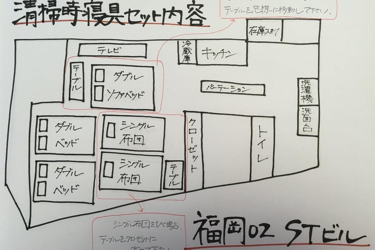 FK02/博多駅近辺☆広々1R☆最大8人!Pocket wifiあり/商店街近辺/CANAL CITY! の写真