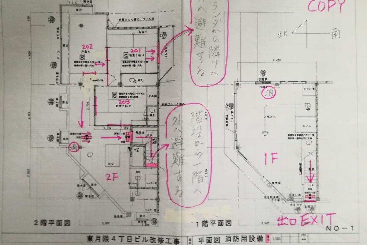 100㎡未来型スペース【月ねこメゾネット100】24時間オープン@宿泊可 の写真