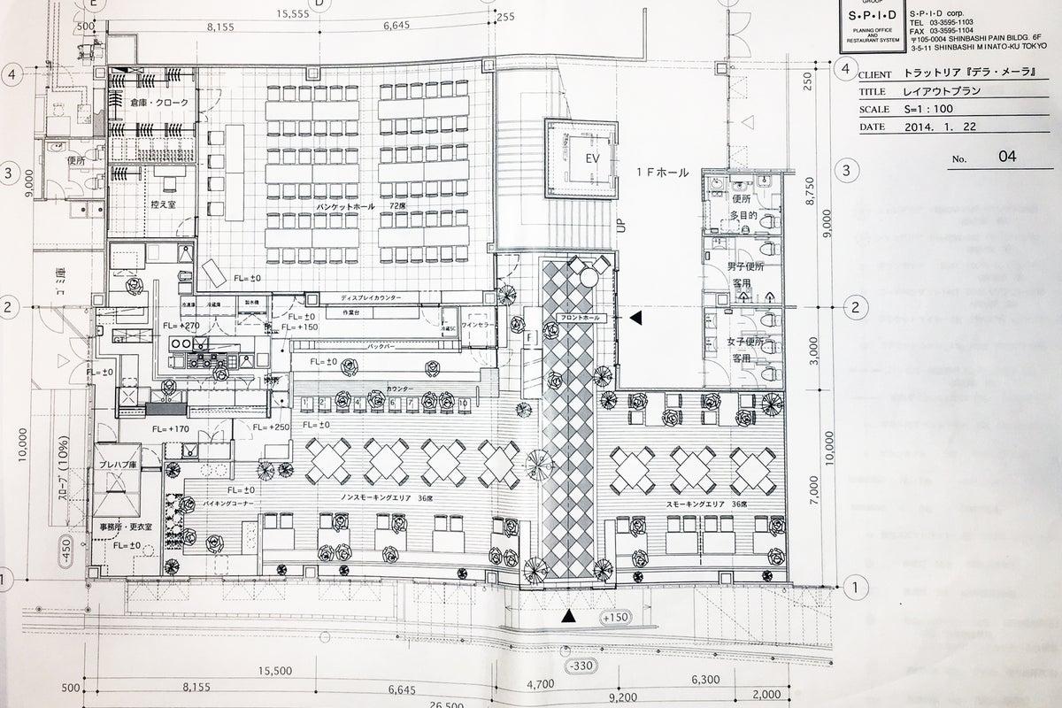 【JR草津駅より徒歩3分】100名以上の貸切にも対応できる貸切スペース。各種イベント・会議・研修・セミナーなどに。 の写真
